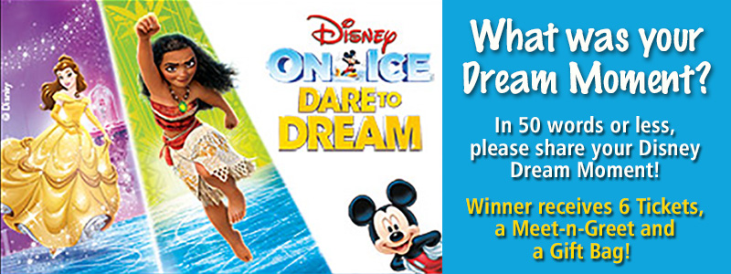 Disney on ice dare to dream welcome gallery prize m4hsunfo